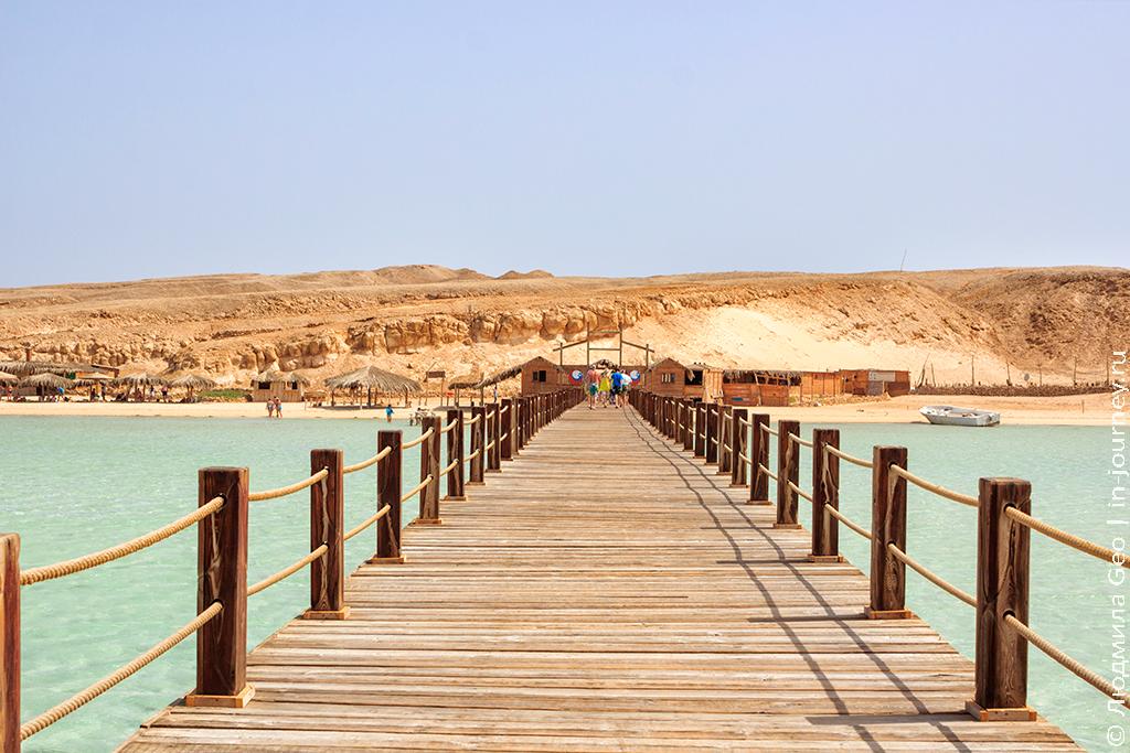 райский остров египет хургада