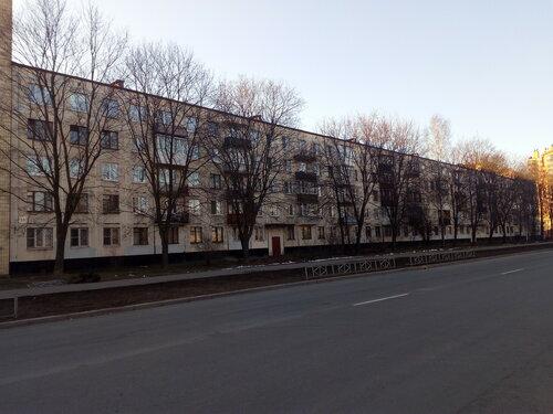 Авангардная ул. 53к1