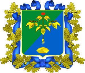 герб г.Партизанска.jpg