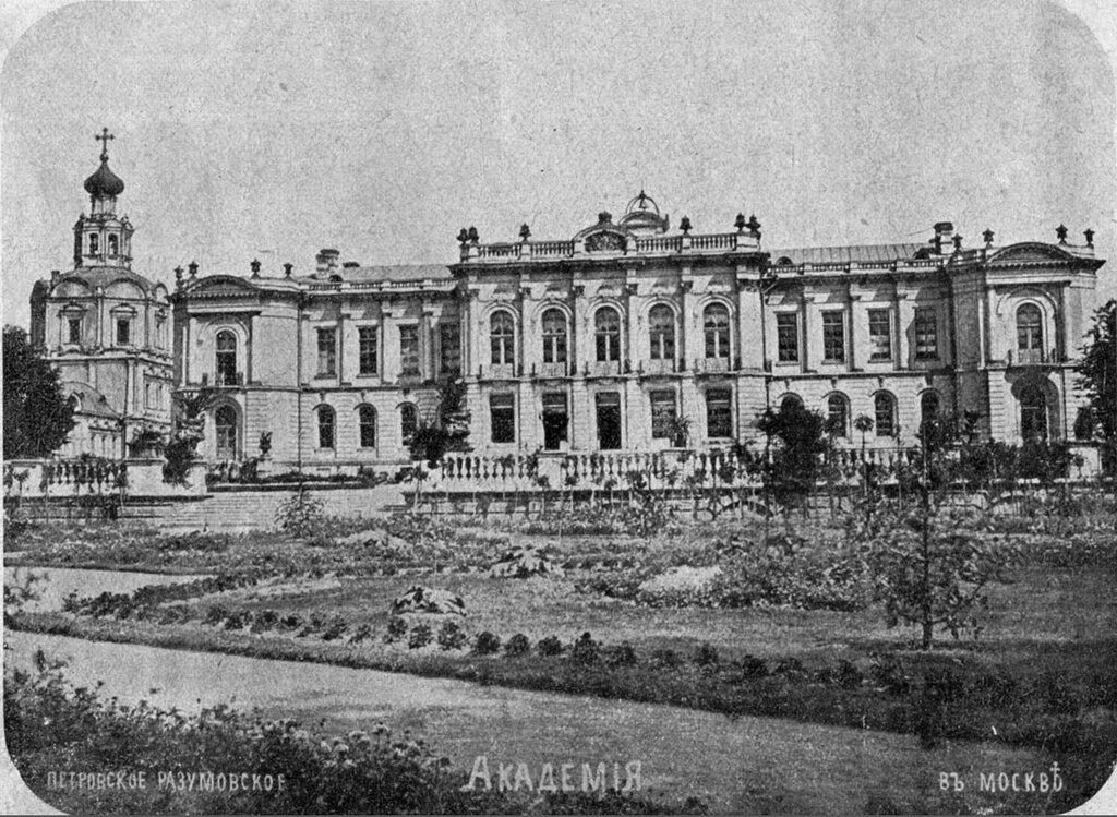415930 Первое лето Петровской академии. Петровское-Разумовское 1866.jpg