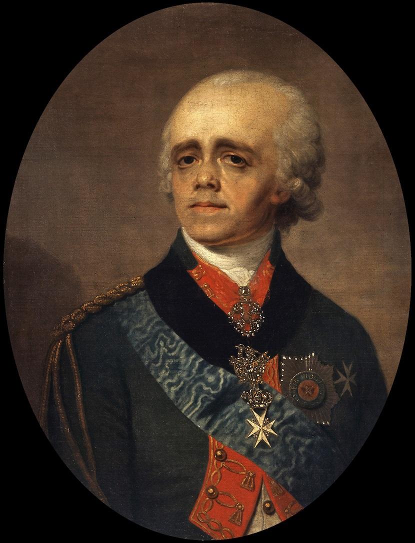 Портрет Павла I Государственный Русский музей, С.-Петербург