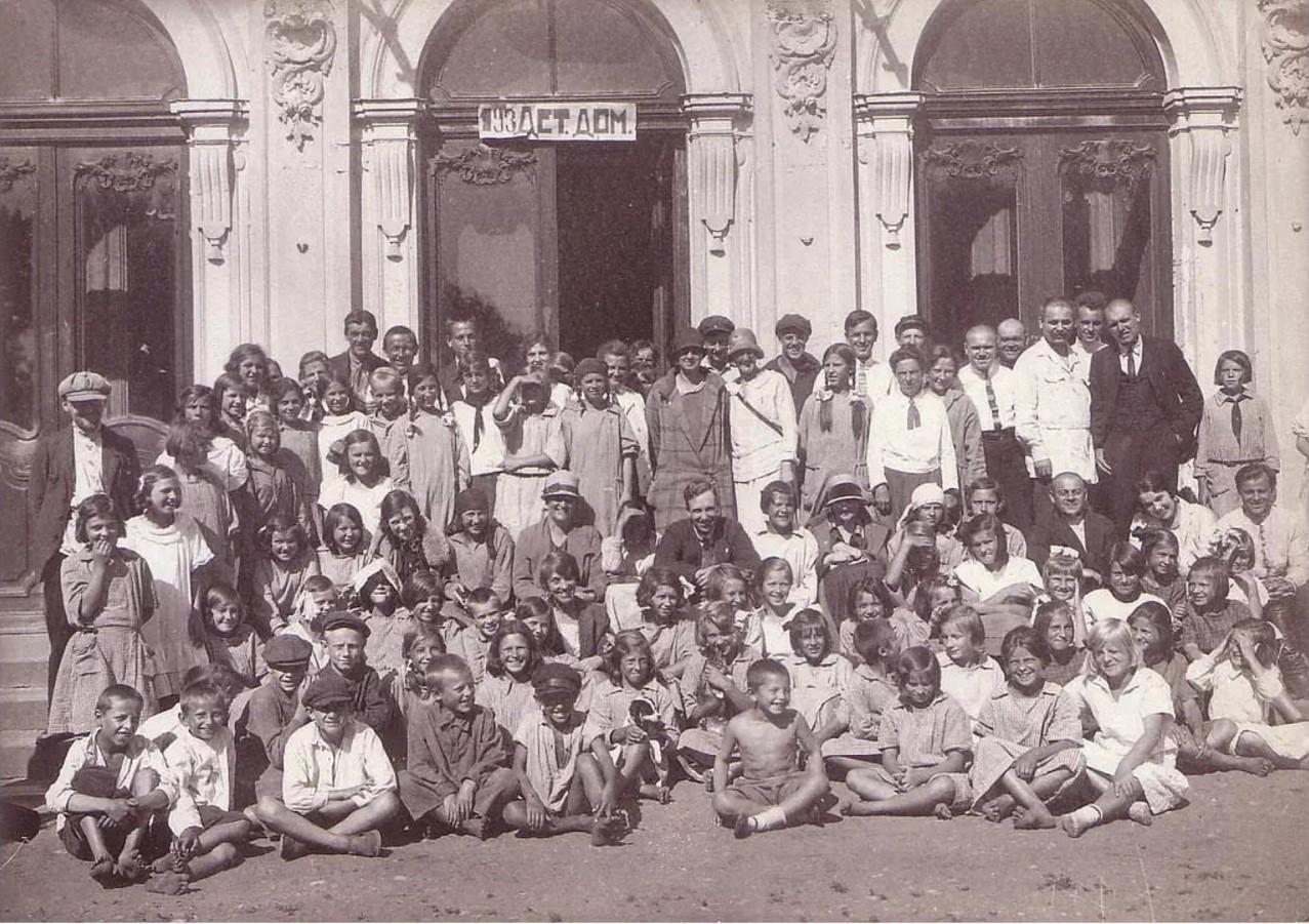 1926. Детский дом в усадьбе «Знаменка»