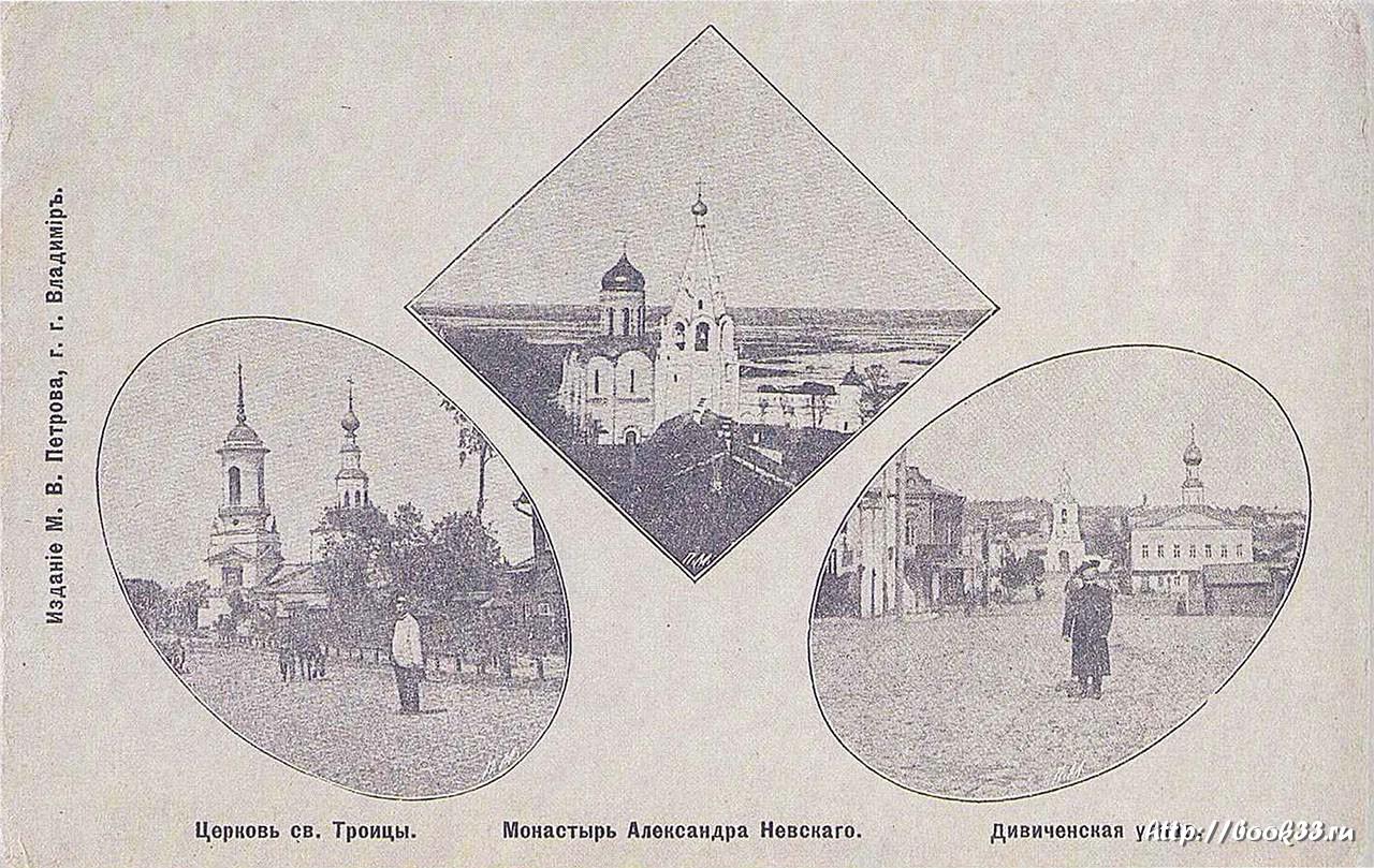 Церковь св. Троицы, Монастырь Александра Невского, Девическая улица