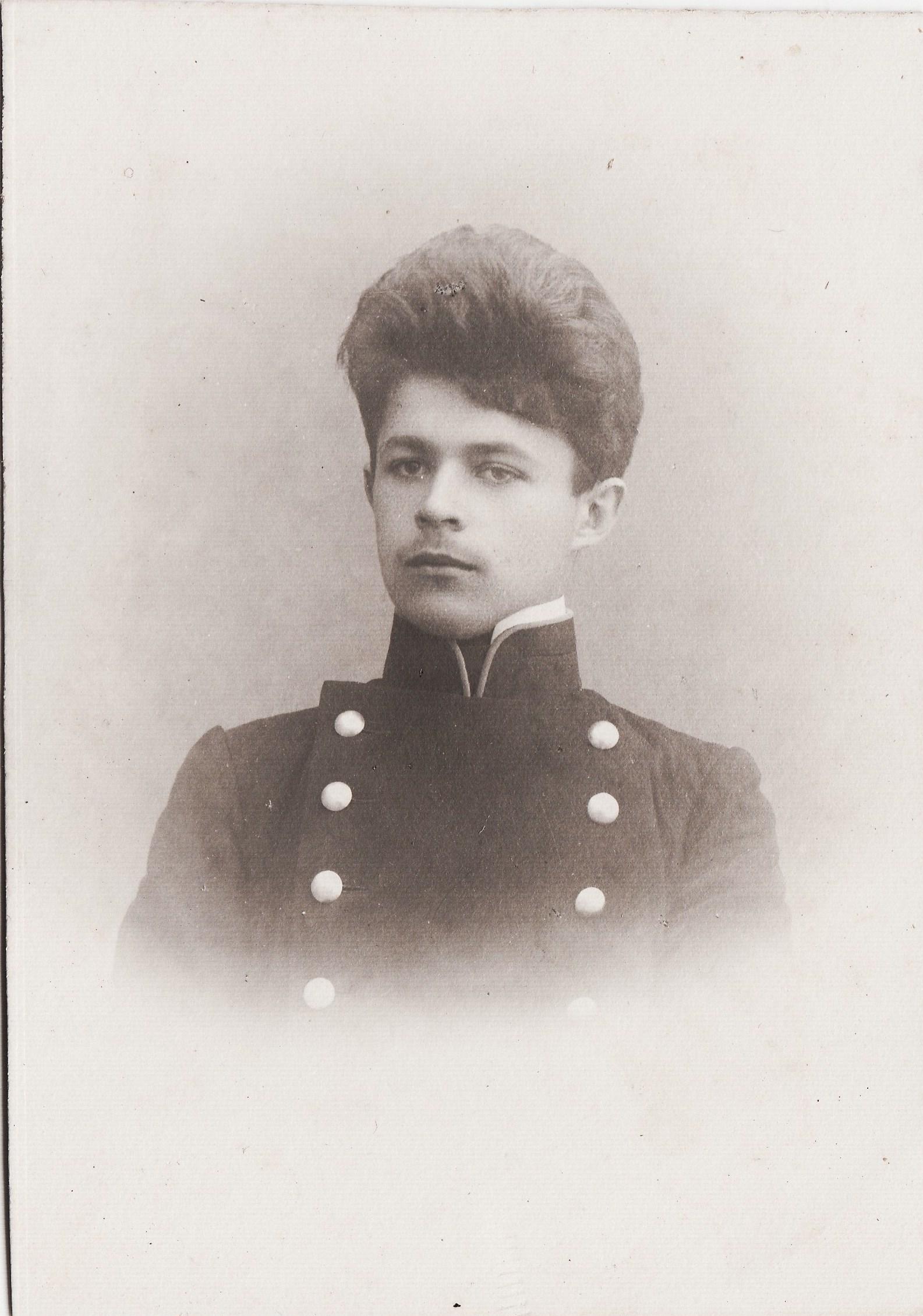Студент Бершев Николай. I отделение разряд 1