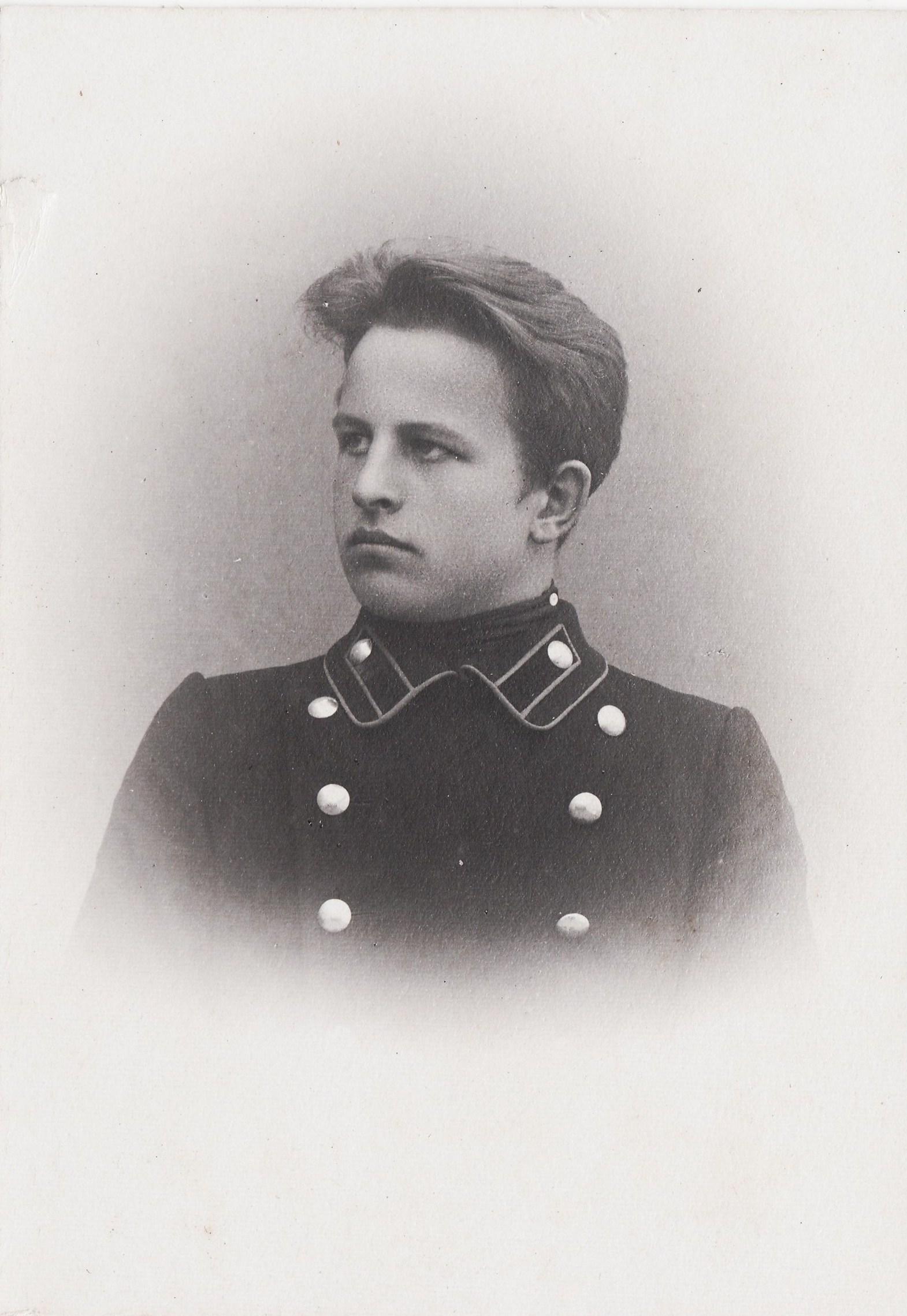 Студент Стрелов Фёдор. I отделение разряд 1.