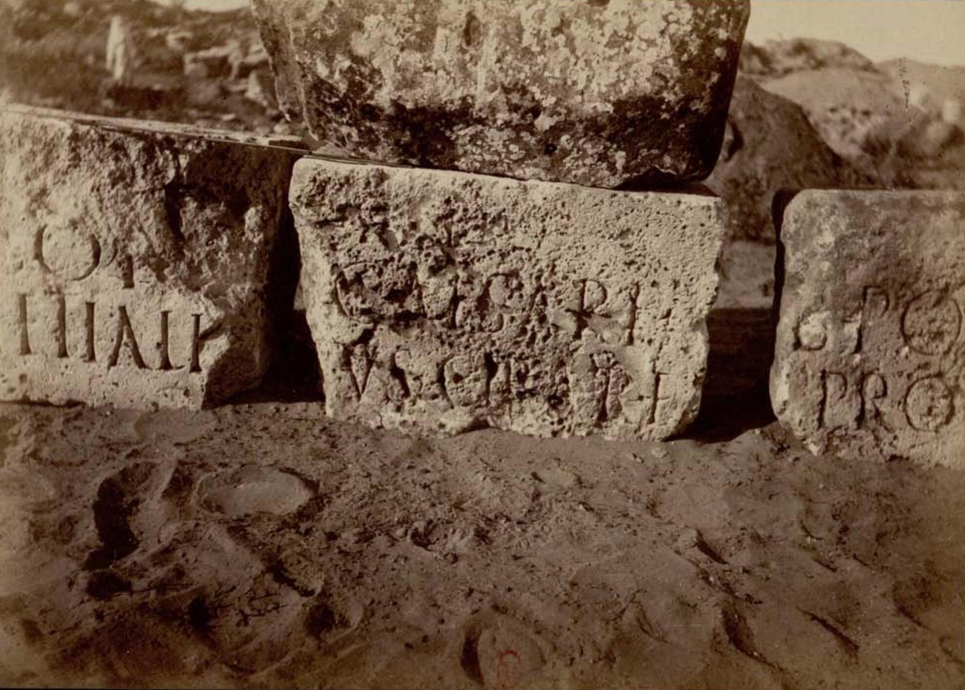 Джарджис. Фрагменты надписи (ок. 42 н.э.)