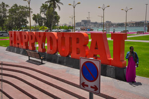Dubai-Critic-(11).jpg