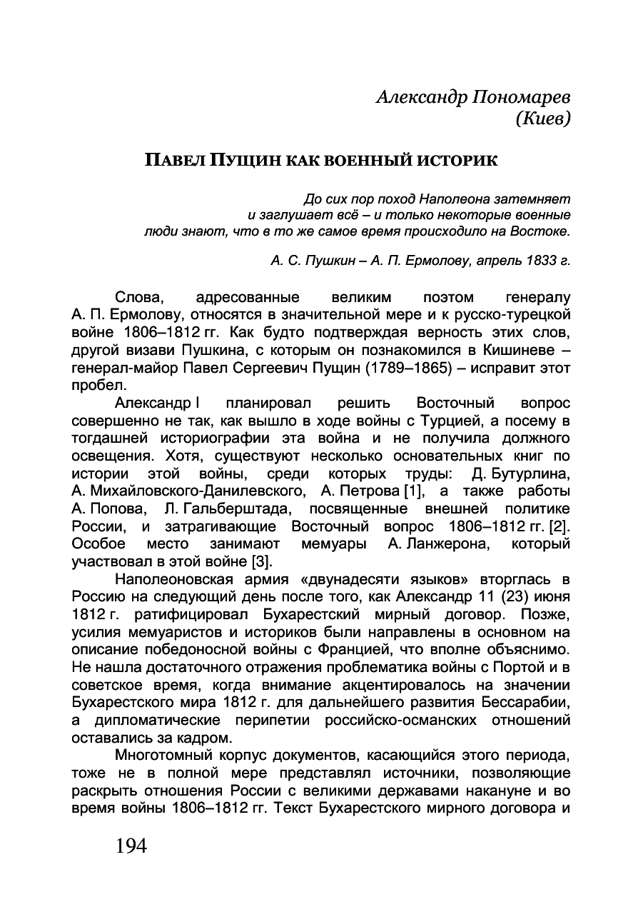 https://img-fotki.yandex.ru/get/941937/199368979.1ae/0_26f7ae_d6600fbd_XXXL.png