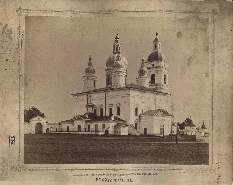 1880-1910е Альбом. Тобольские архипастыри..jpg