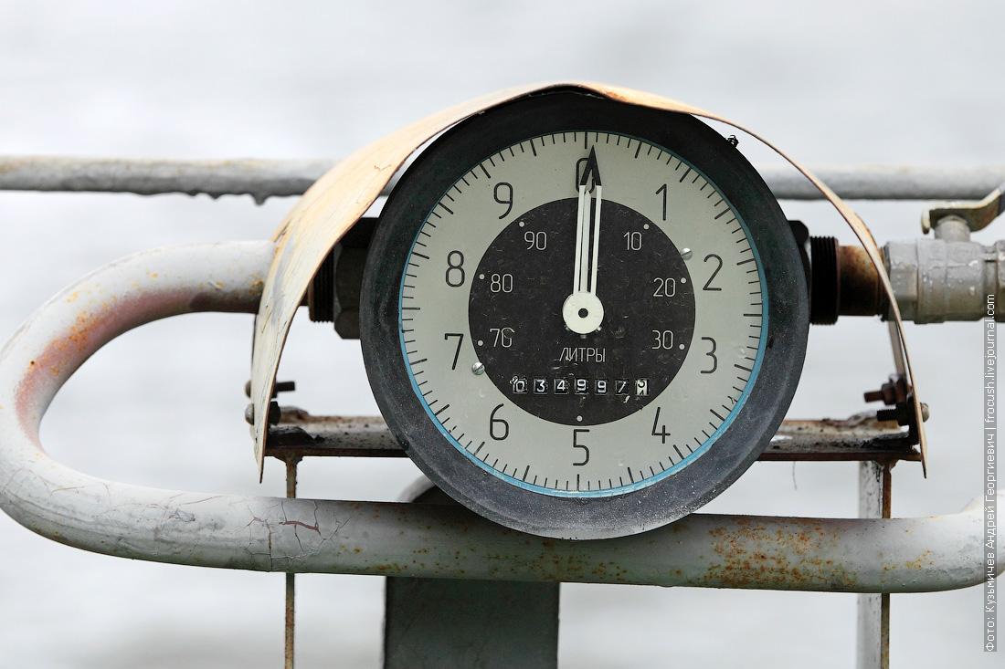 теплоход для очистки водоемов МС-1 фото