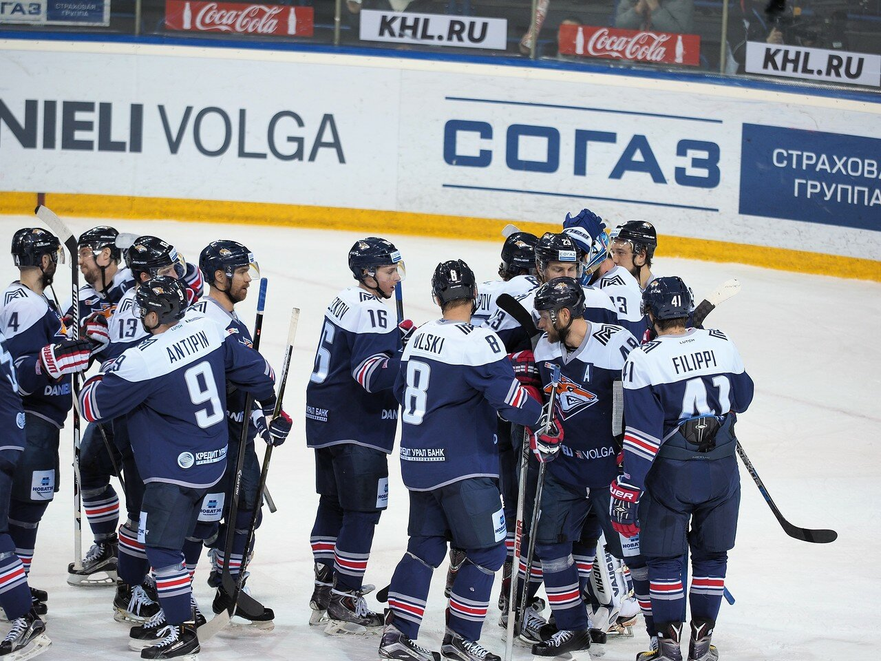 66Плей-офф 2016 Восток Финал Металлург - Салават Юлаев 25.03.2016