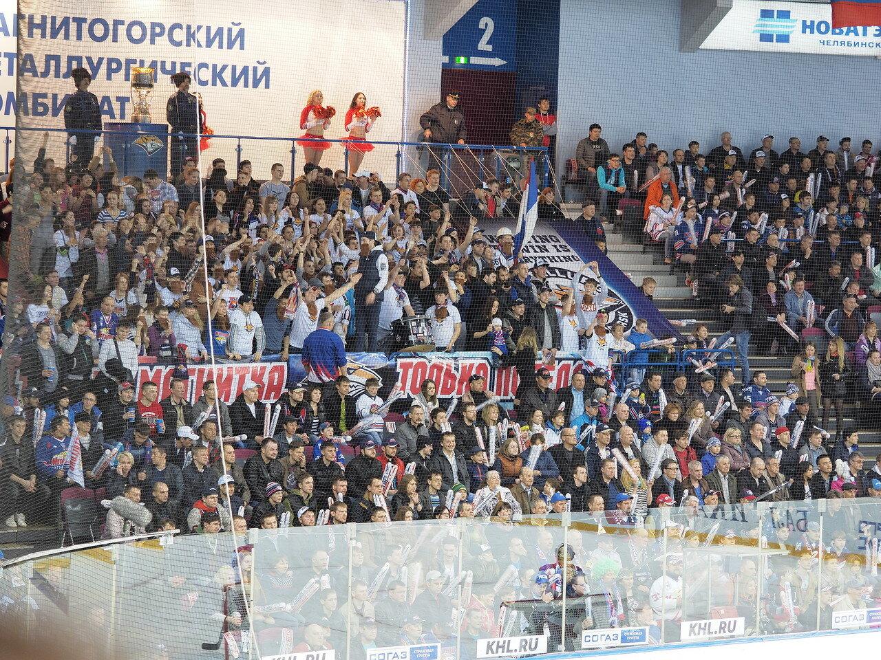 16Плей-офф 2016 Финал Металлург - ЦСКА 11.04.2016