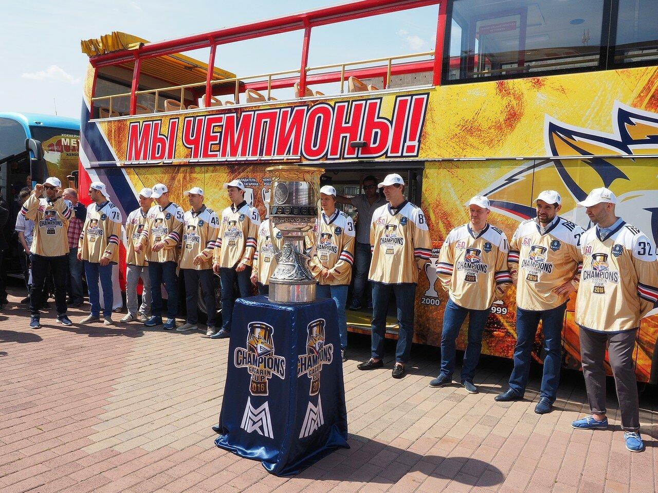 41Церемония чествования команды Металлург27.05.2016