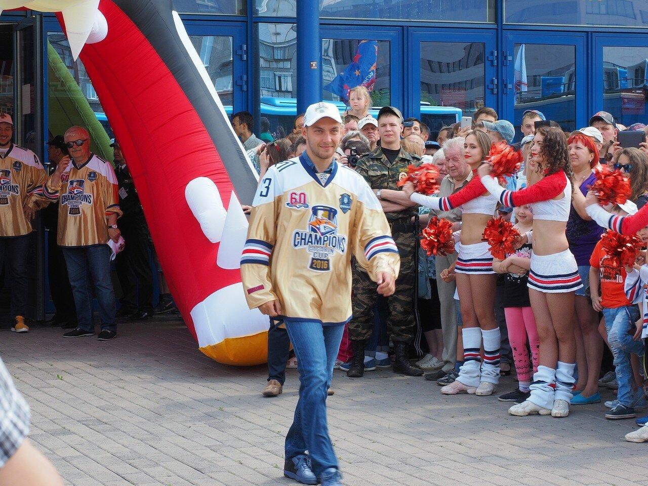 46Церемония чествования команды Металлург27.05.2016