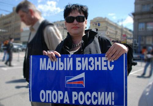Малому бизнесу в России становится все тяжелее получить кредит