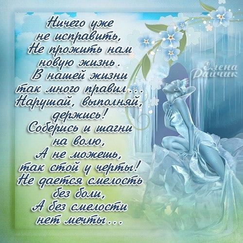 Картинки с Надписью о Любви
