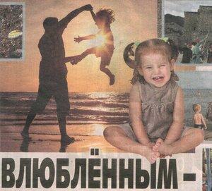 https://img-fotki.yandex.ru/get/94372/19411616.599/0_12297d_d8a5c352_M.jpg