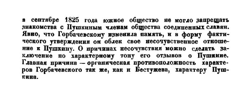 https://img-fotki.yandex.ru/get/94372/199368979.d/0_1a9c70_69f4878b_XL.png