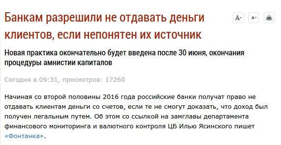 Нардепов уговаривают объединиться в коалицию под угрозой досрочных выборов, - Тарута - Цензор.НЕТ 4356