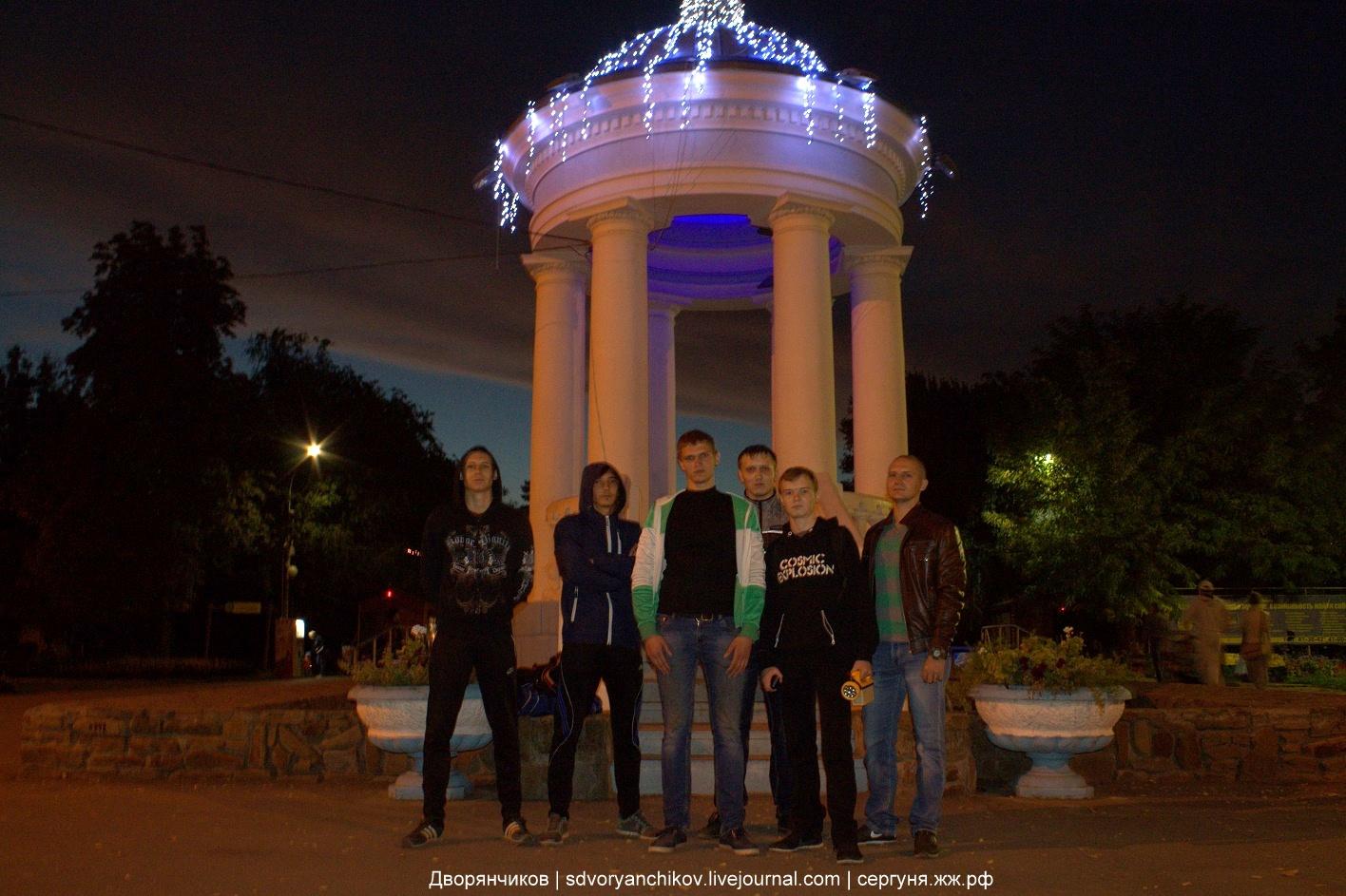 Лев Против - Парк ВГС - Волжский - 4 октября 2016