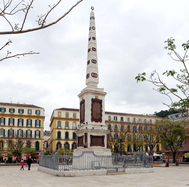 Малага. Площадь Мерсед (Plaza de la Merced)Площадь Мерсед (Plaza de la Merced).