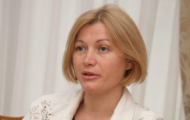Обострение взоне АТО: Геращенко сообщила опечальном рекорде
