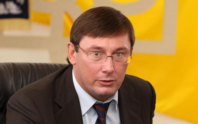 Луценко: дело огосизмене Януковича будет передано всуд доконца года
