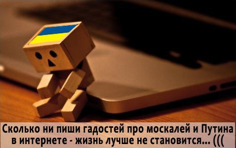 Из украинцев хотят слепить народ-шахид