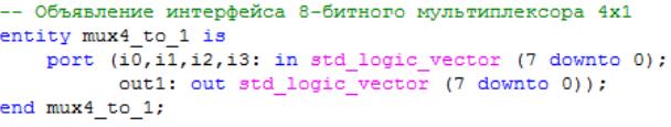Изучаем основы VHDL, ISE, ПЛИС Xilinx. 0_13eafd_b2fa23fd_orig
