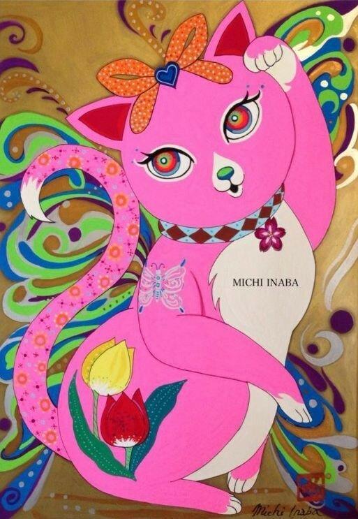 Рисунки Michi Inaba