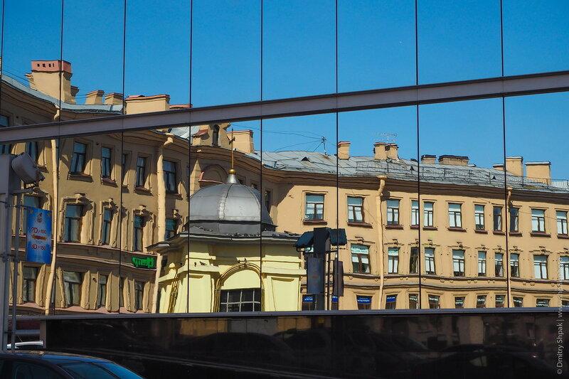 Отражение, Сенная площадь