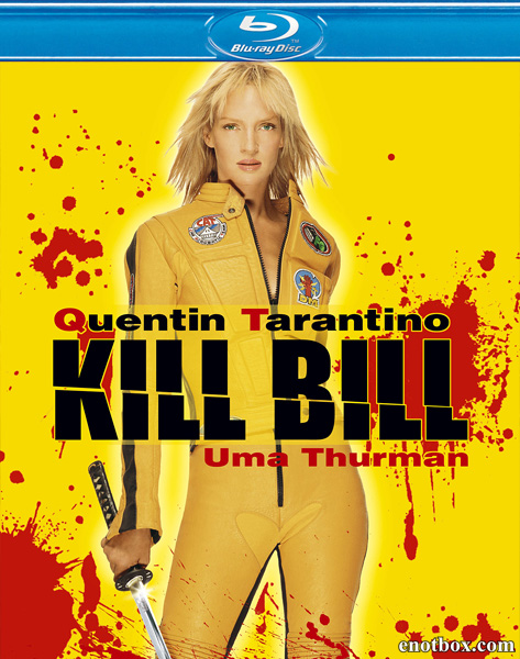 Убить Билла / Kill Bill: Vol. 1 (2003/BDRip/HDRip)