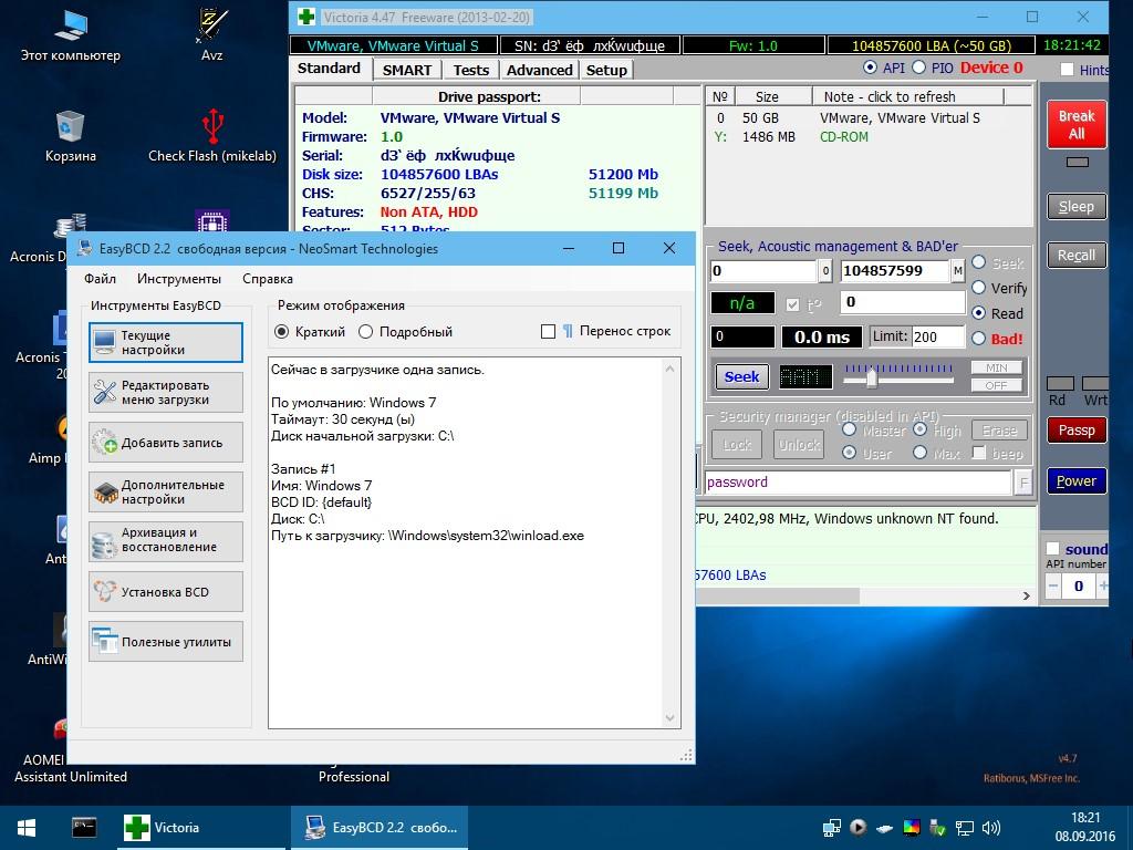 Как в windows 10 сделать загрузочный диск - Gksem.ru