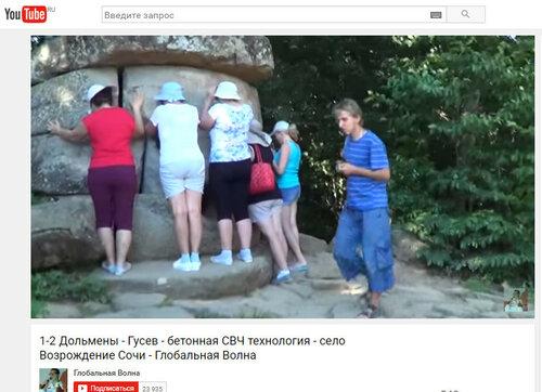 https://img-fotki.yandex.ru/get/94372/51185538.d/0_c02a6_b7d36262_L.jpg