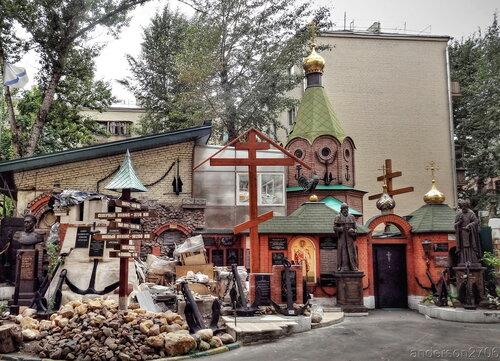 Церковь Николая Чудотворца при доме-музее Ф. Ф. Конюхова