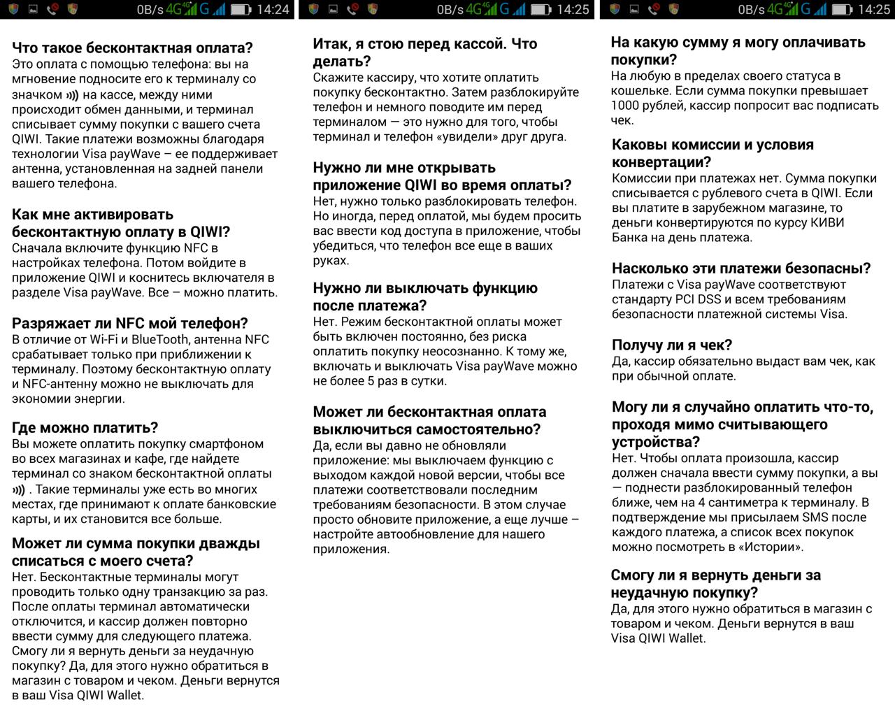 https://img-fotki.yandex.ru/get/94372/80747186.4/0_17ee42_e5f49478_X4L.png