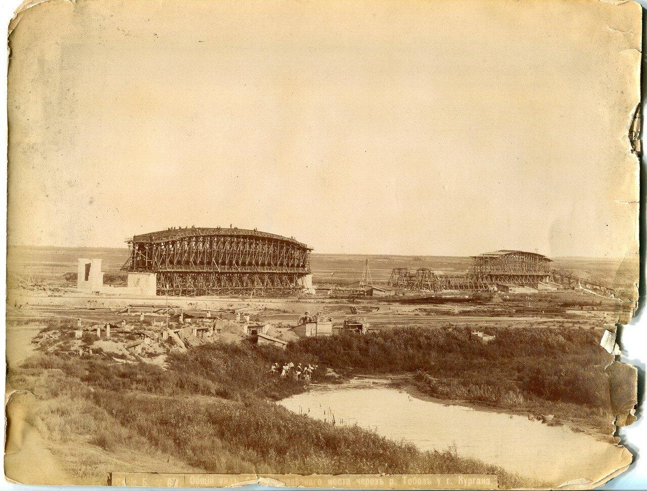 64. Общий вид железного моста через реку Тобол у Кургана