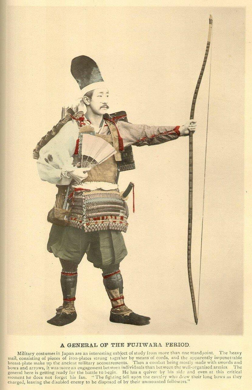 Генерал эпохи Фудзивара