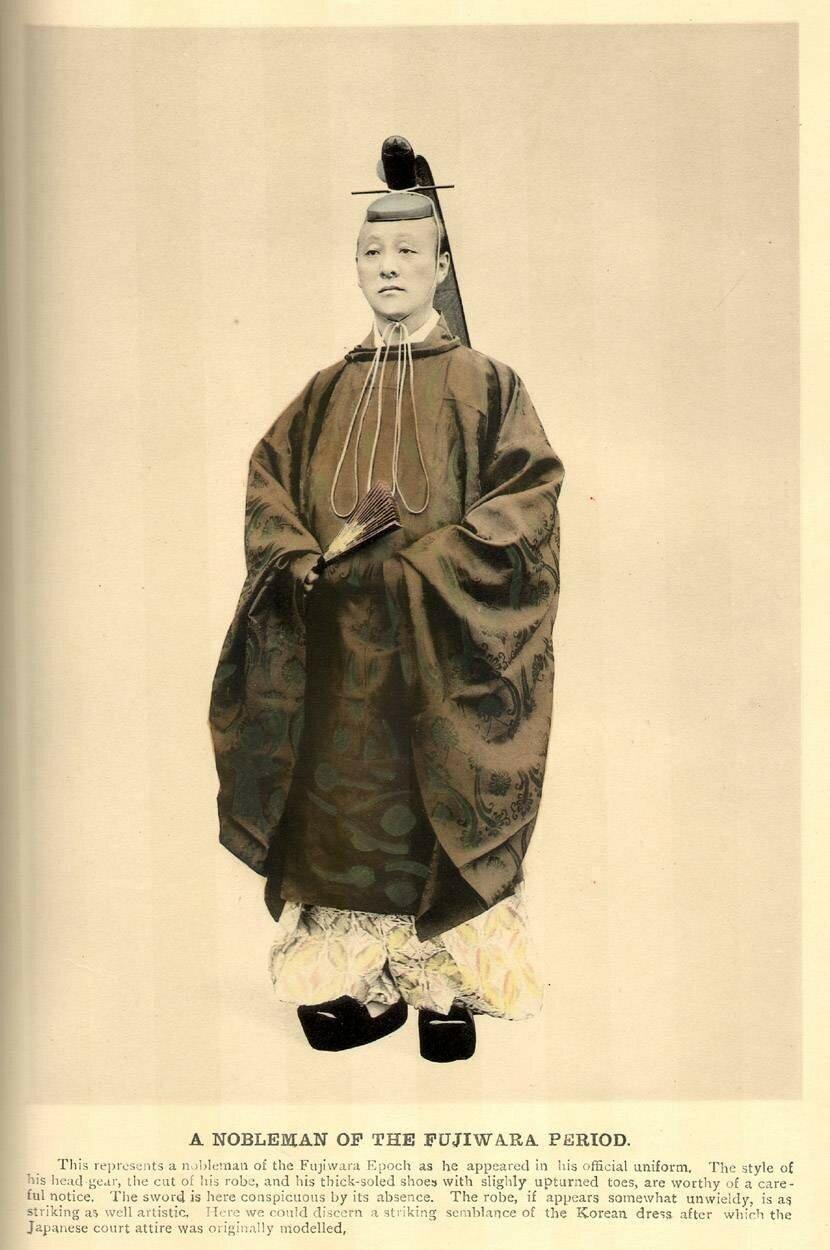 Дворянин эпохи Фудзивара