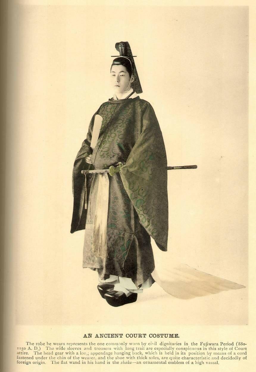 Древний придворный костюм