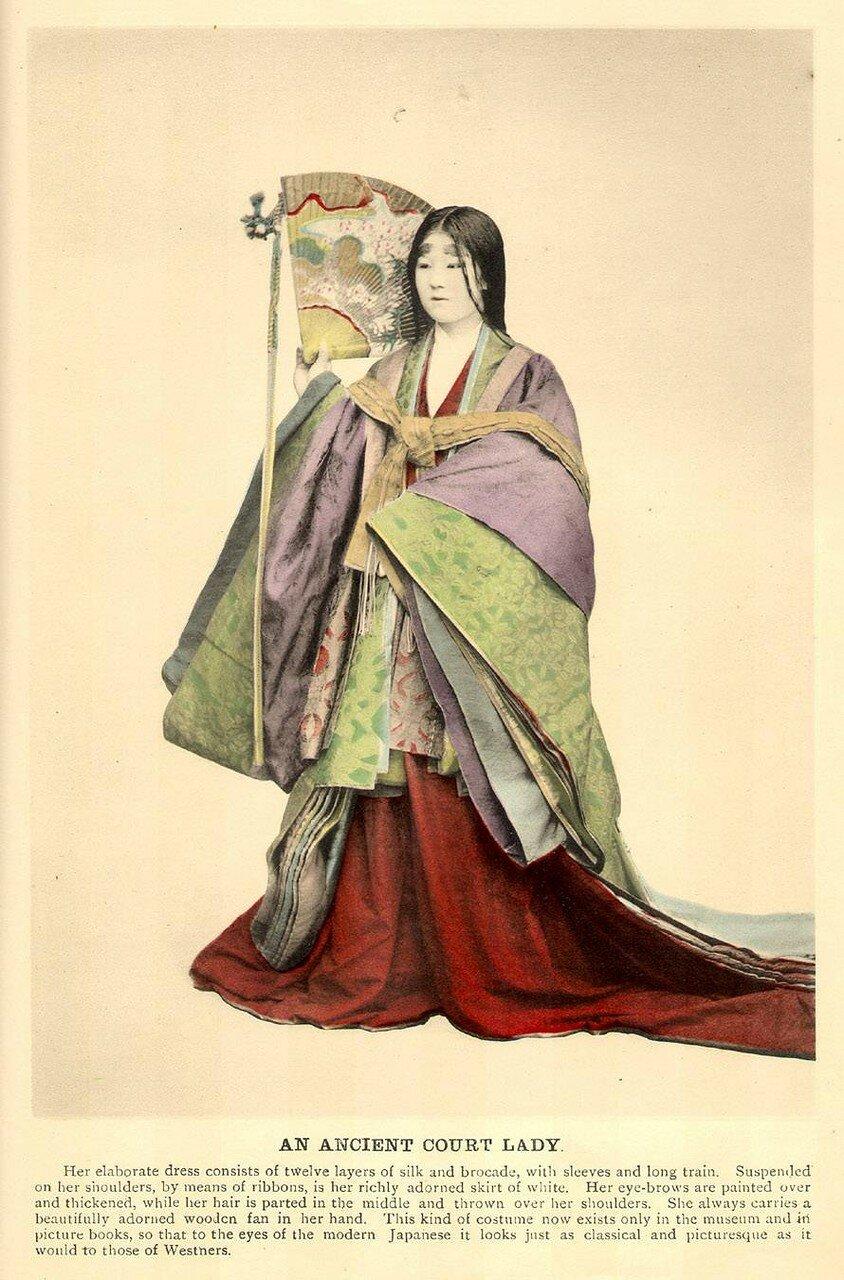 Придворная дама древности