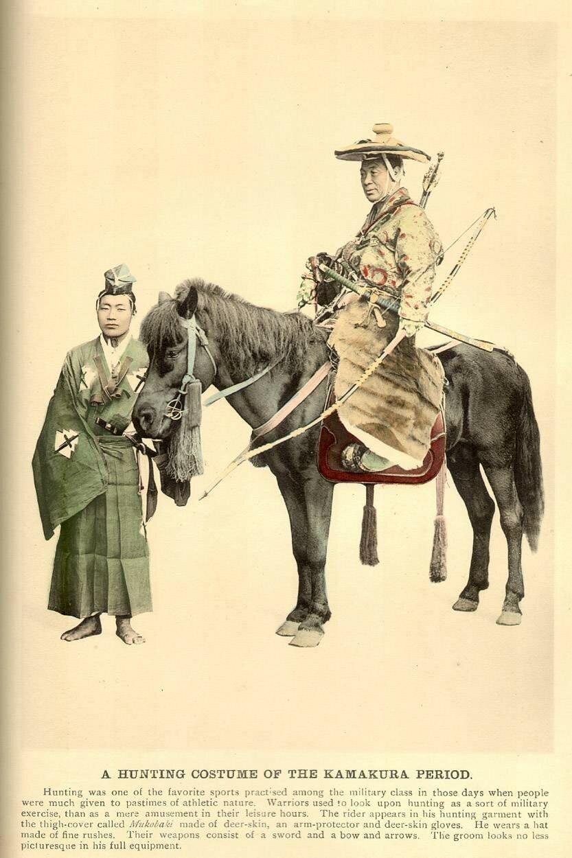 Охотничий костюм эпохи Камакура