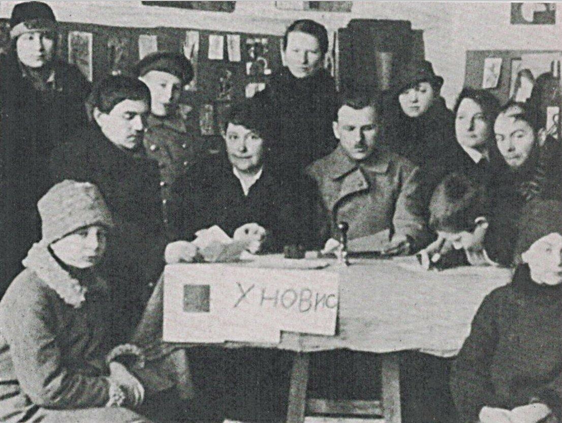1920. Группа УНОВИС.  Витебск