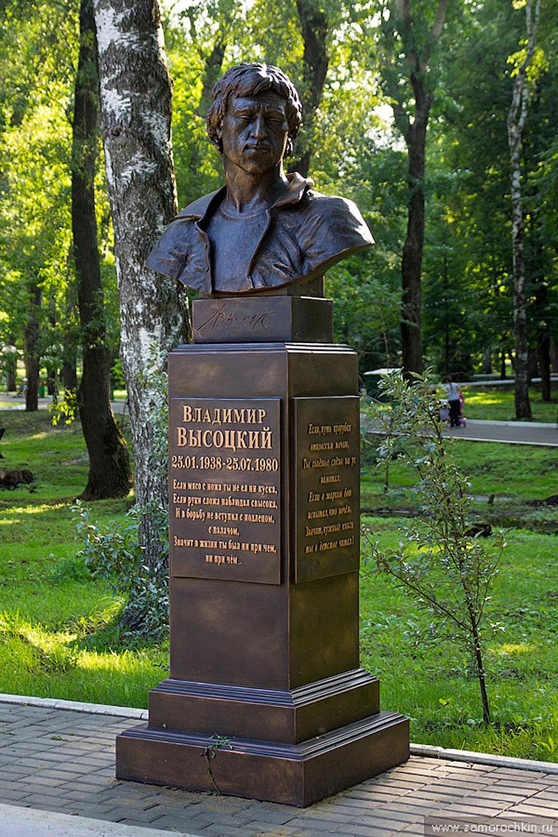 Памятник с семейный Кропоткин Шар. Габбро-диабаз Зеленоград