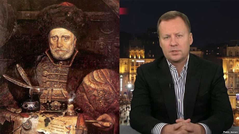 Историческая Свобода | Российские беженцы в Украине - от князя Курбского до экс-депутата Вороненкова