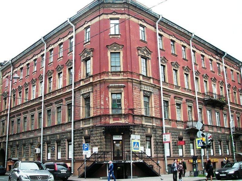 Купить трудовой договор Адмирала Макарова улица справка на академический отпуск купить в москве