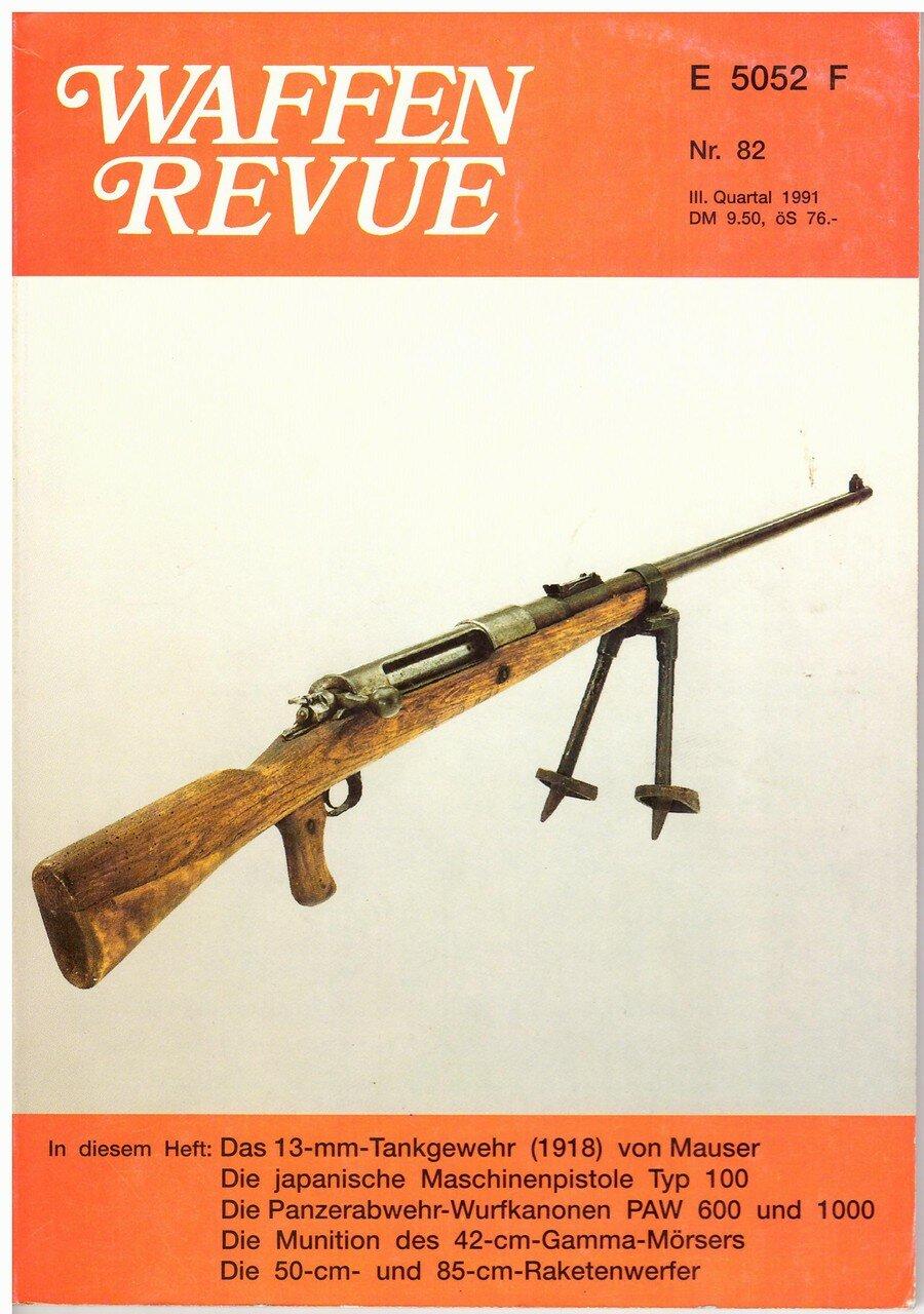 """WAFFEN REVUE"" Nr. 82 III. Quartal 1991"