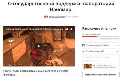 https://img-fotki.yandex.ru/get/94596/158289418.3df/0_17613e_3639836a_L.jpg