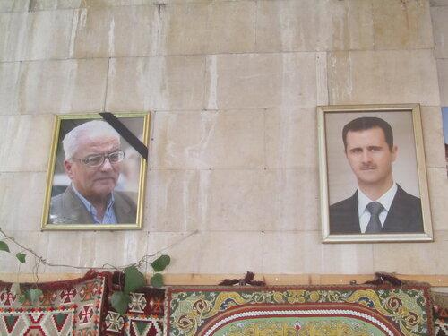 февраль 2017 НацМузей кафе Халед аль-Асад и Башар аль-Асад.JPG