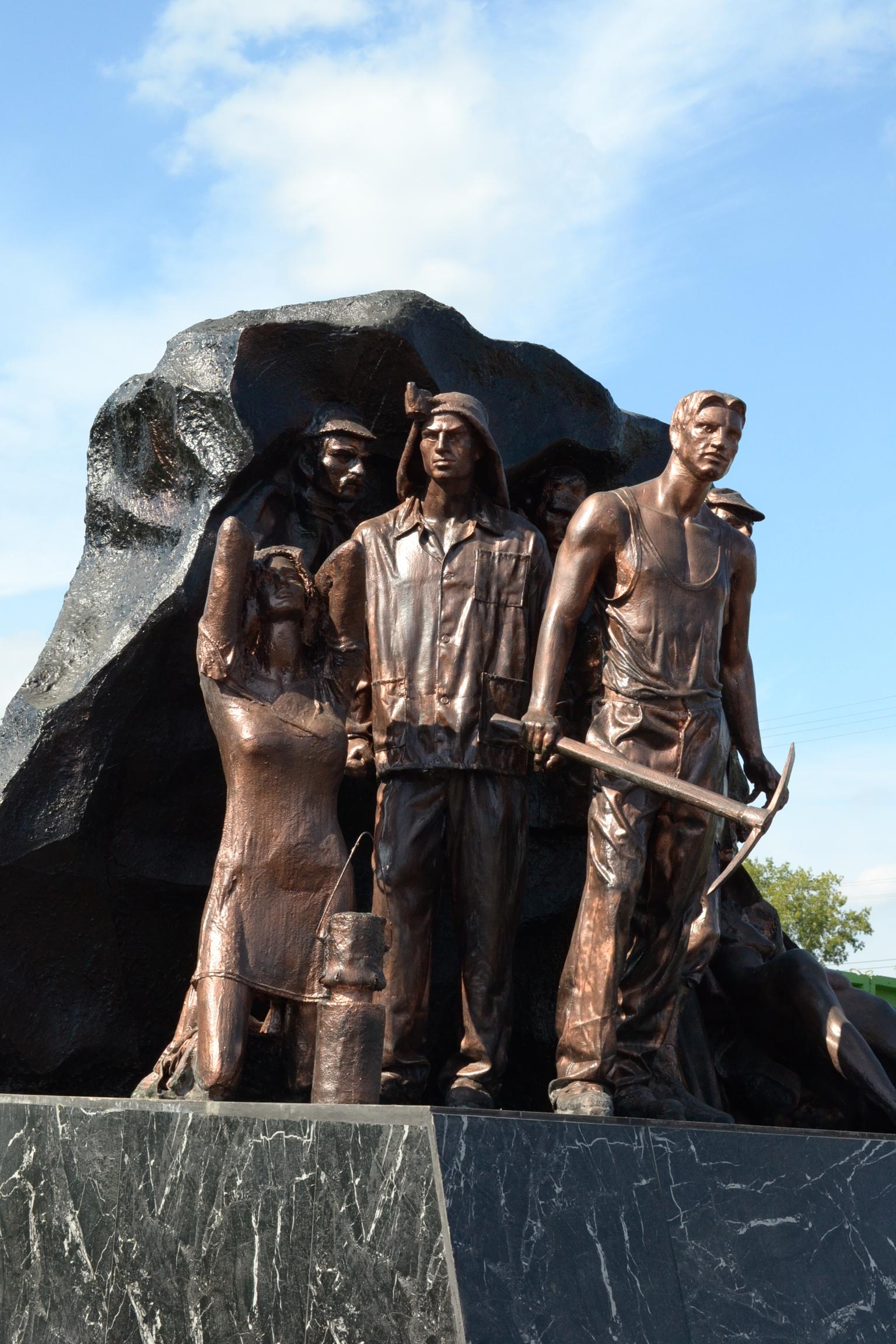 Мемориал героям и жертвам Кольчугинского восстания